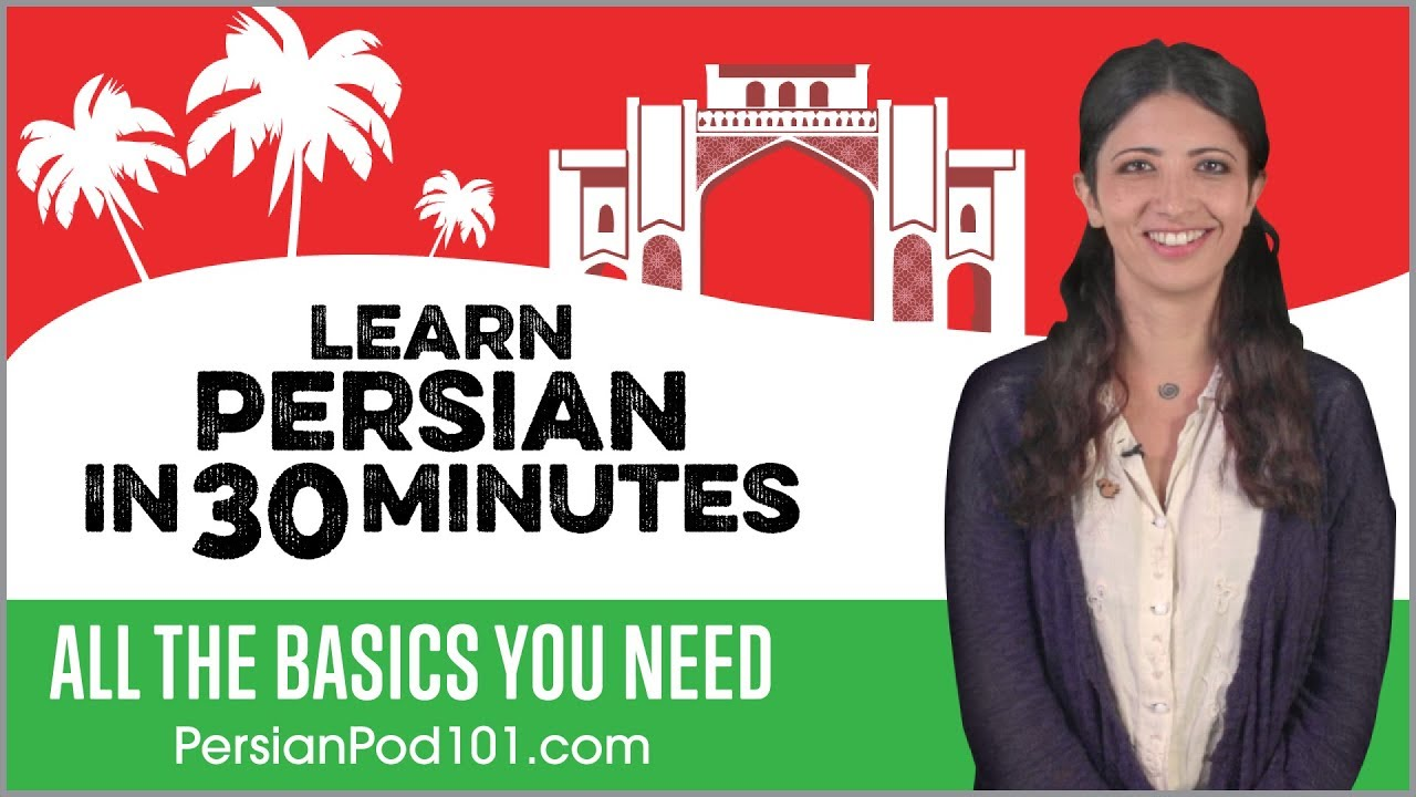 How quickly (in 30 minutes) to learn the words in the Russian language 86