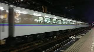 キハ183系 北斗91号 回送発車@札幌駅 30.1.8