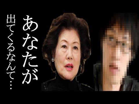 池坊保子動画