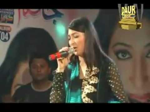 Download Tuhunjion Ghalyoon Sajan Shehla Gul New Album 4 Janam 2012