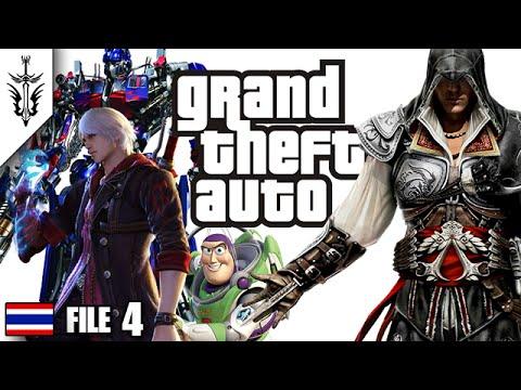 GTA iWayne - File #4 [Don't Blame Video Games]