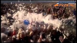 День ВМФ 2015; Северодвинск; Пенная дискотека
