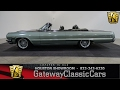 1964 Chevrolet Impala SS Gateway Classic Cars #612 Houston Showroom
