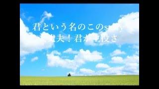 GReeeeNデビュー10周年おめでとうございます!!!! GReeeeNの歌を聴いて、...