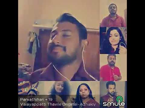 Valayappatti Thavile - ATM | Group Song All Voice Superb!!!