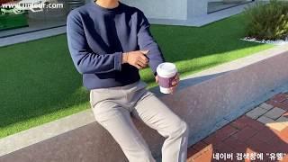 남자쇼핑몰 유멜 : 포그니 기모티