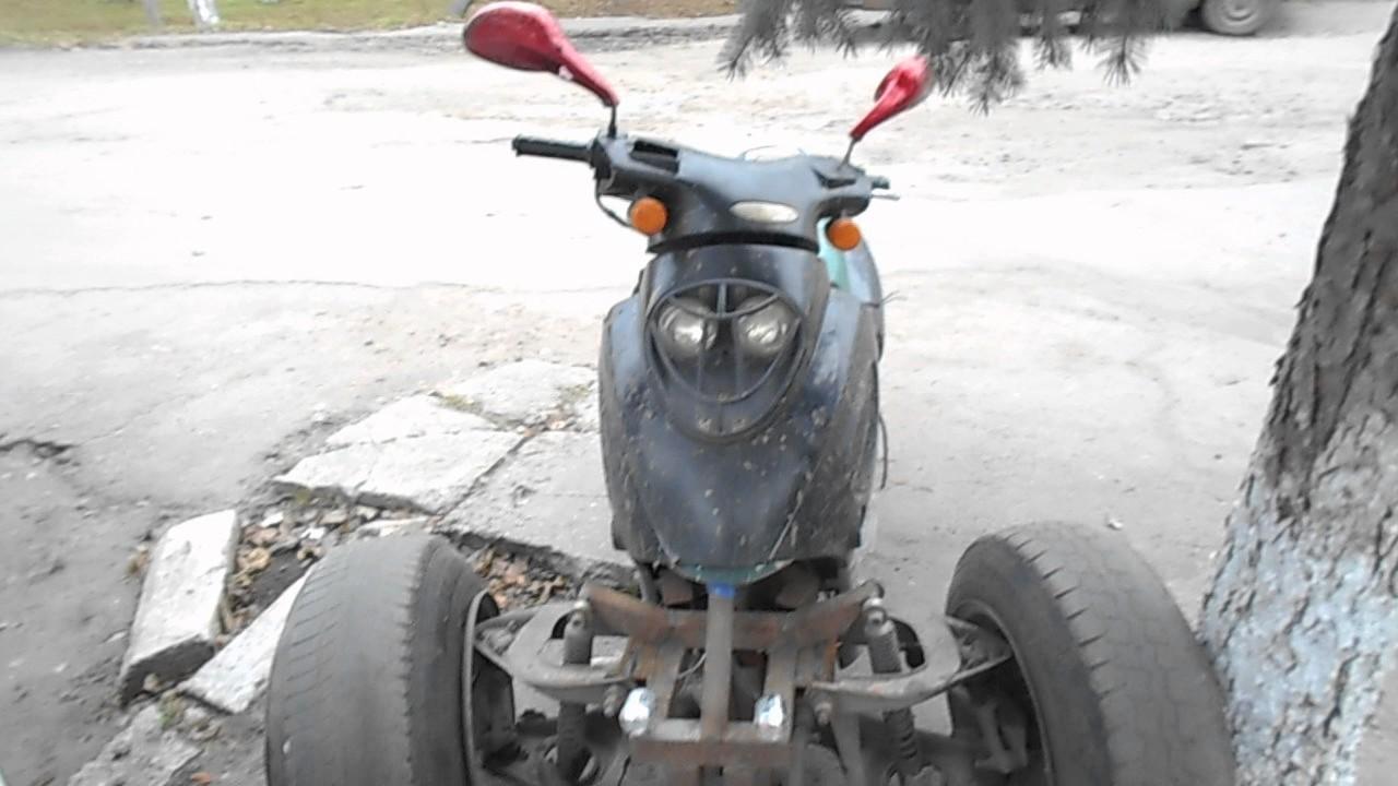 Трицикл из скутера своими руками чертежи фото 313