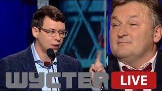 Шустер LIVE 18.11.16 Последний выпуск. Саакашвили, Мураев, Балашов