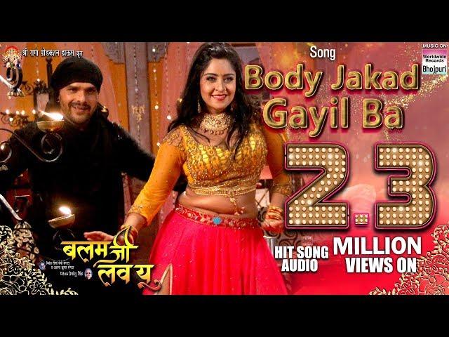 Body Jakad Gayil Ba | Khesari Lal Yadav,Shubhi Sharma,Priyanka Singh | BALAM JI LOVE YOU | SONG 2018