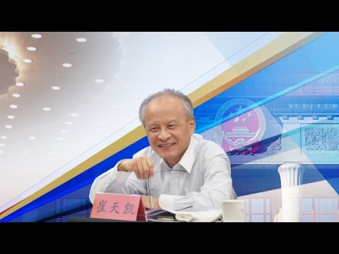 In My Opinion: Chinese Ambassador to US Cui Tiankai talks about thorns in China-US ties