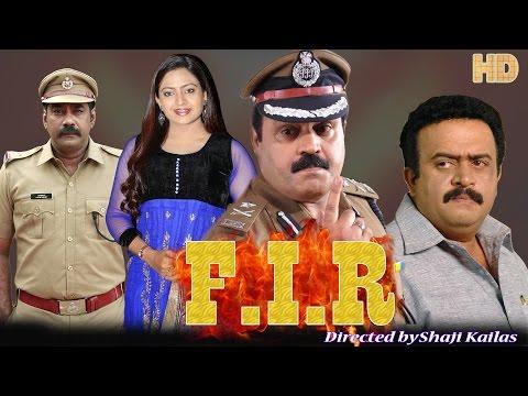 FIR Malayalam Full Movie | Full HD1080 | Suresh Gopi Biju Menon Action Movie | Latest Upload 2016