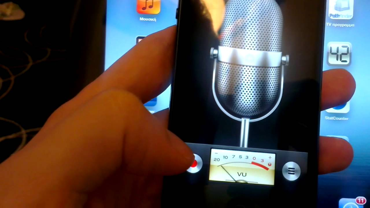 Forum on this topic: How to Do Voice Recording With Your , how-to-do-voice-recording-with-your/