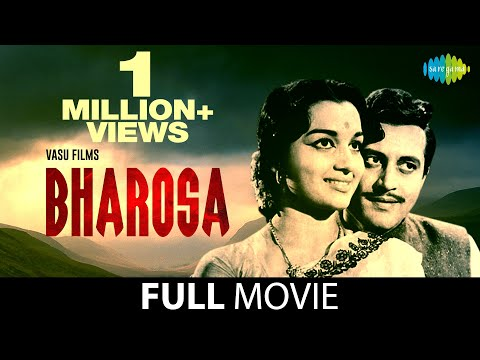 Bharosa (1963) | Full Hindi Movie | Guru Dutt, Asha Parekh, Mahmood, Shubha Khote,Om Prakash, Lalita