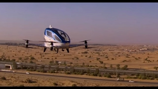First time passenger drones will be seen flying over dubai this summer 2017