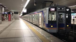 【1080p 60fps】南海空港線   南海8000系 8002F+8004F 4+4両  空港急行 なんば行き 関西空港駅 発車