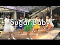 【伊藤千咲美推しカメラ】GEM / Sugar Baby @ららぽーと横浜 2017.01.28