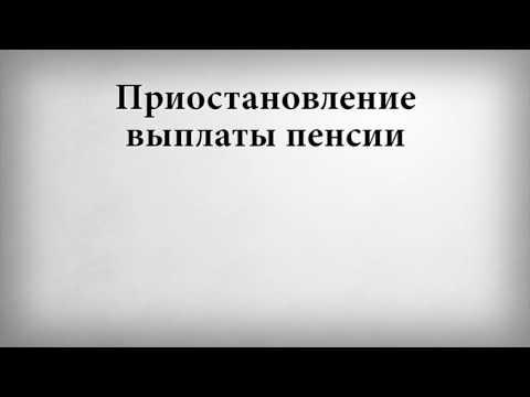 Общий Стаж И Договор Подряда - znaniytutpregemnon
