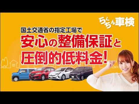 日進自動車(株)SOLLUX-VISION大型ビジョン広告