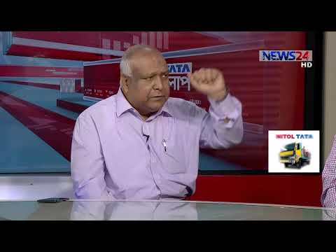 Biz Shonglap on 21st May, 2018 (বিজ সংলাপ) on News24
