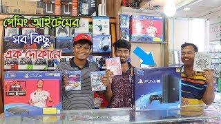 কম দামে গেমিং সিডি/কন্ট্রোলার/হেডফোন কিনুন 🎮 Gaming Accessories Price In Bangladesh / @mamunvlogs
