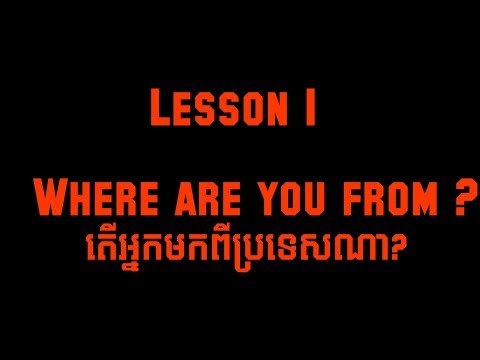 Khmer Study English where are you from