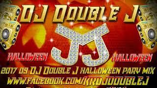 DJ Double J HALLOWEEN PARTY MIX 2017년 10월 11월 파티 할로윈 최신클럽노래음악 연속듣기 다시듣기 remix club edm music