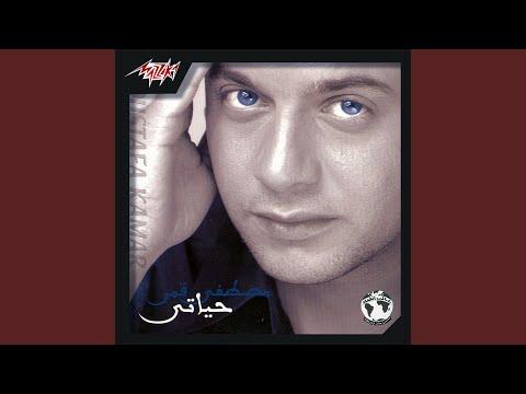 Habeb Hayaty