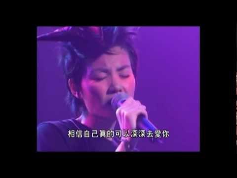 王菲 - 矜持 (高清版)