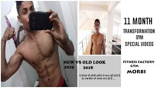 Gym Body Transformation special Video Fitness Factory Gym Morbi #fitness #motivation