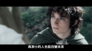 【魔戒首部曲:魔戒現身】4月29日(週四) 重回大銀幕