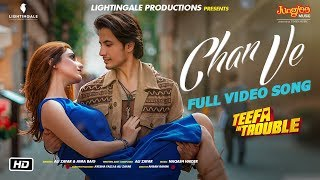 Teefa In Trouble | Chan Ve | Full Video Song | Ali Zafar | Aima Baig | Maya Ali | Faisal Qureshi