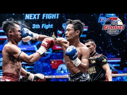 THE GLOBAL FIGHT - วันที่ 04 Dec 2019