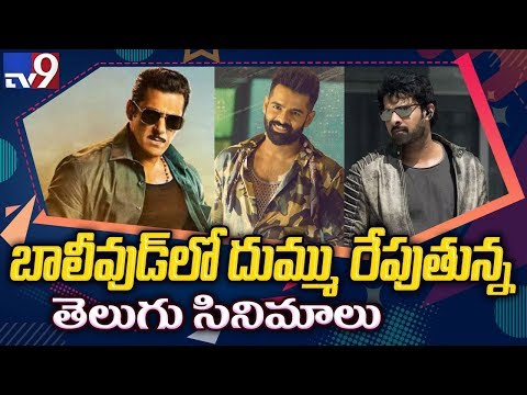 Bollywood Films Inspired By South Indian Cinema - TV9