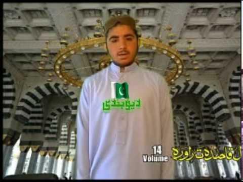 Pashto New Naat Hafiz Suhail Mashoom  2010
