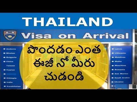 Thailand Visa on Arrival Full Process  || Thailand tour packages