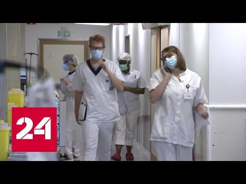 Карантин, комендантский час, ограничения на передвижение: коронавирус диктует свои правила - Россия