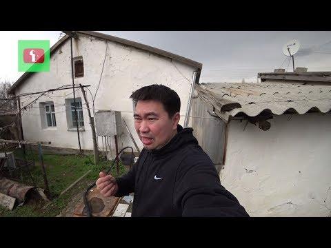 Казахстан Шок !!! Как жить в ауле? Тараз Жамбыл - Астана Алматы Шымкент видеоблог Танирберген