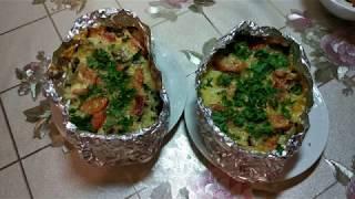 Куринная грудка с овощами запеченая в фольге