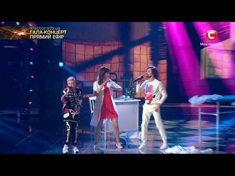 Видео, Илона Купко и АГОНЬ Опа, опа   Гала-концерт Х-фактор-7 24.12.2016