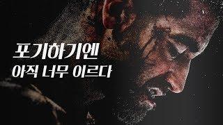 계획만 세우고 항상 실패하는 당신에게 (feat. 동기부여)