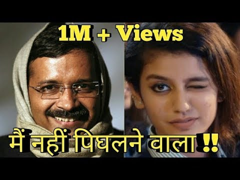 Funny Reaction of Celebrities On Priya Prakash Varrier – Internet Sensation | Indian Boys New Crush