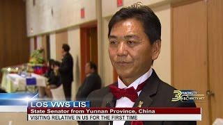 Los Vws Lis, State Senator from Yunnan Province visits relative in the US.