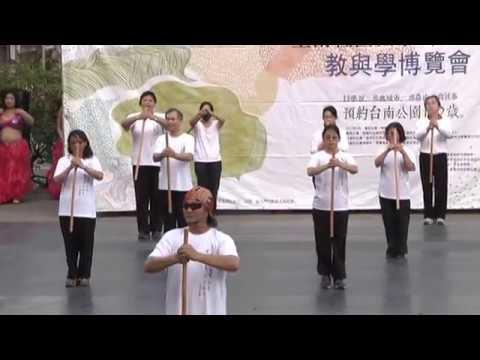 105-0108 教與學博覽會(文化中心)