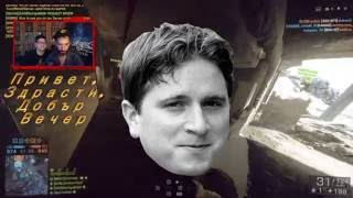 NoThx & Vicata playing Battlefield 4