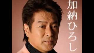 加納ひろし - 叩き三味線