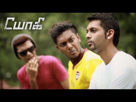 Yogi (யோகி) (Tamil Short Film)