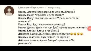 """Наркоманская рубрика - """"Ваши вопросы и задания"""" ."""