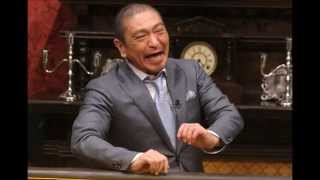 2014.6.15 ワイドナショー 雑誌フライデーに浜田雅功(はまちゃん)の不倫...