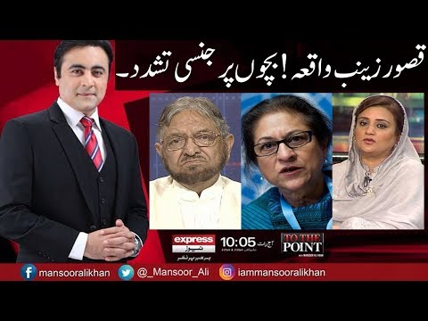 To The Point With Mansoor Ali Khan - 28 January 2018 - Express News