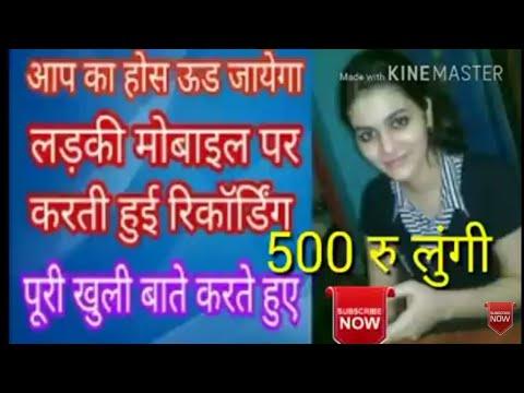 Hindi Video Mami